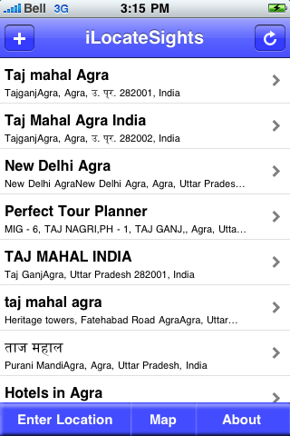 Agra, India Sights screenshot #3
