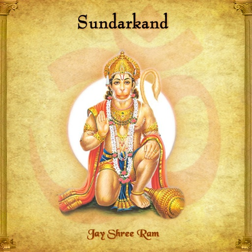 Sunderkand Roman English