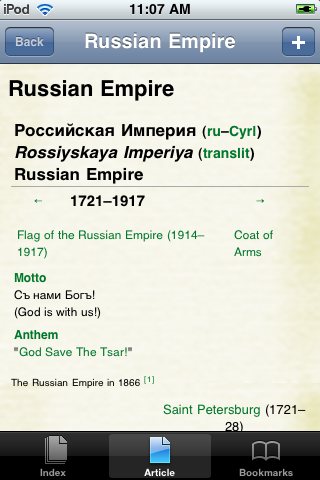 The Russian Empire Study Guide image #1