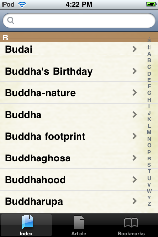 Buddhism Study Guide screenshot #2