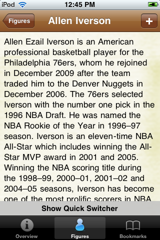 All Time Detroit Basketball Roster screenshot #2
