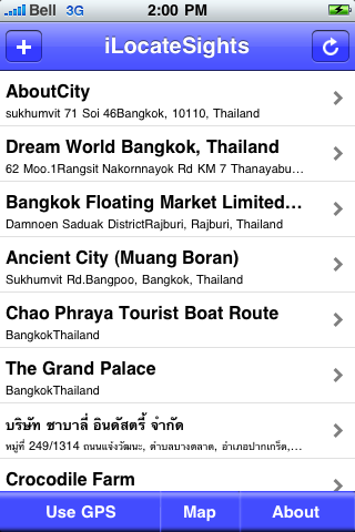 Bangkok Sights screenshot #2