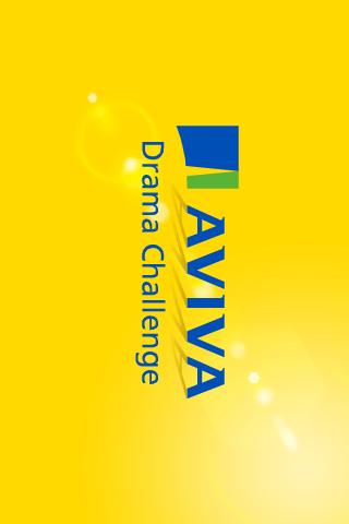 ITV1 Drama Game screenshot #1