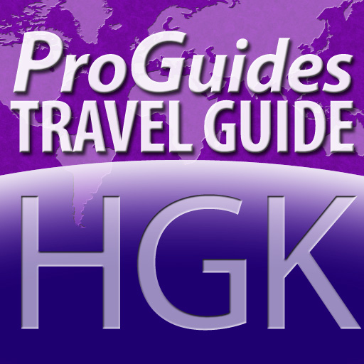ProGuides - Hong Kong