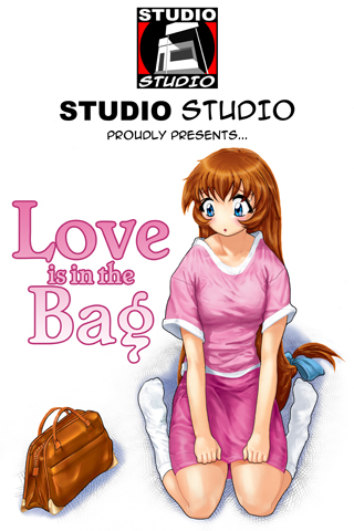 Love is in the Bag Vol.1 #1 screenshot 4