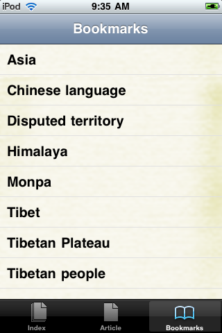 Tibet Study Guide screenshot #3