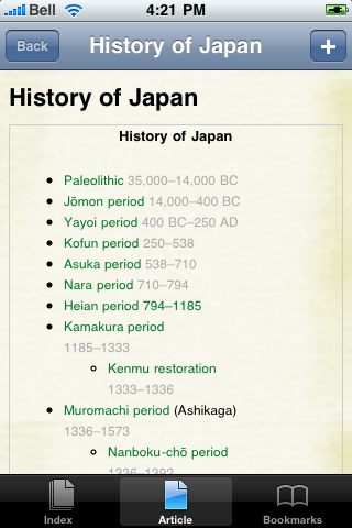 History of Japan Study Guide screenshot #1