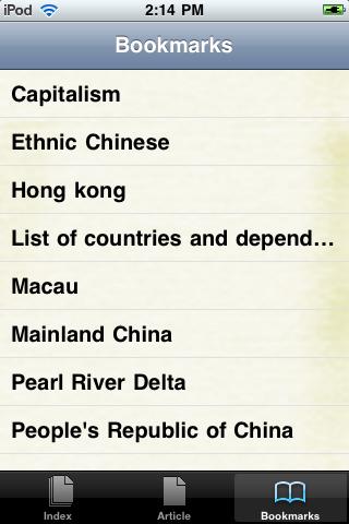 Hong Kong Study Guide screenshot #3