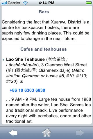 ProGuides - Beijing screenshot #2