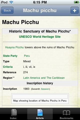 Machu Picchu Study Guide screenshot #1