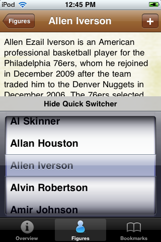 All Time Detroit Basketball Roster screenshot #3