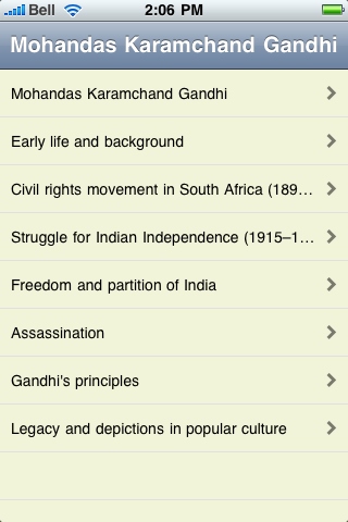 Mohandes Gandhi screenshot #1