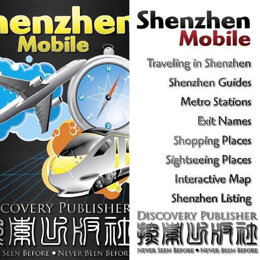 Shenzhen Mobile