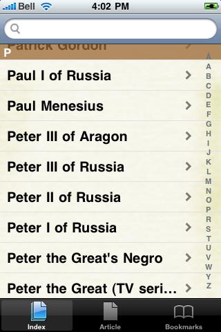 Peter the Great Study Guide screenshot #3