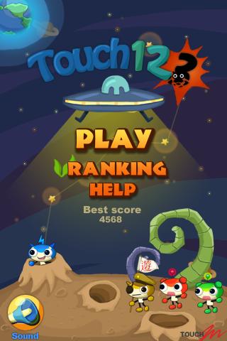 Touch123! screenshot #1
