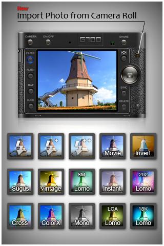 G700-1st Soft Camera screenshot 3