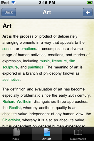 Art Study Guide screenshot #1