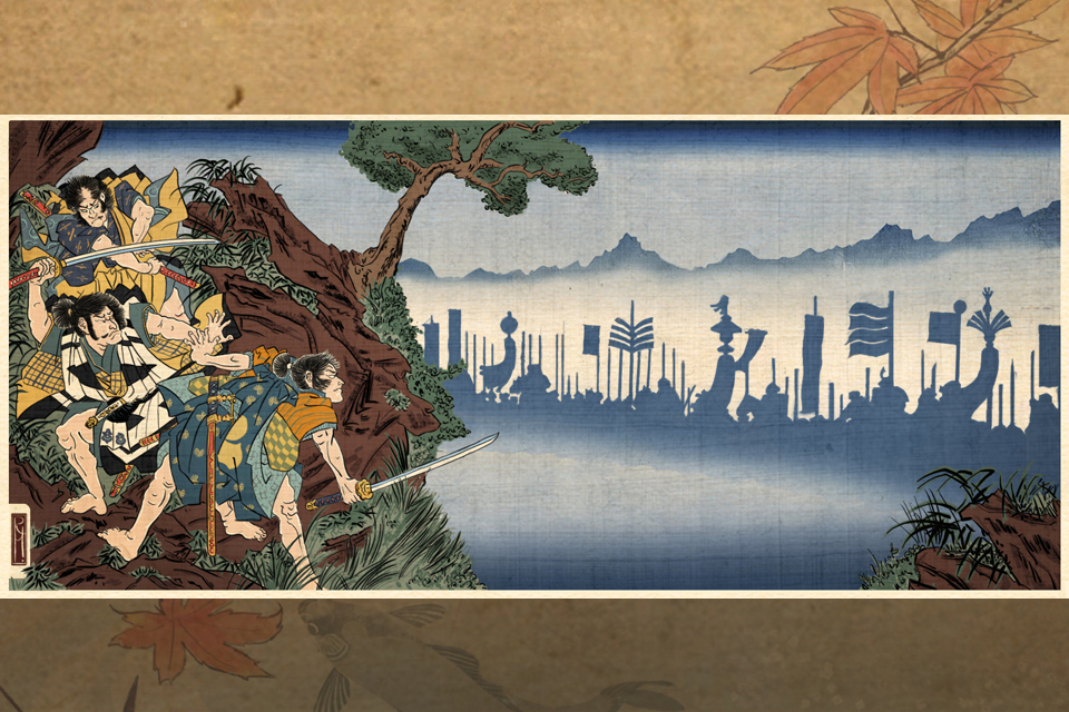 TW: SHOGUN 2 Fall of the Samurai Companion screenshot #4