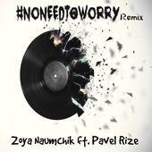 No Need to Worry Remix feat. Pavel Rize