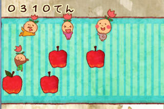 Apple Fairies screenshot 3