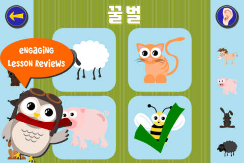 Gus on the Go: Korean for Kids - náhled