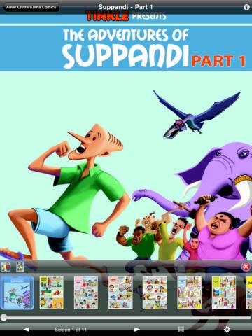 SUPPANDI - PART 1 (Simpleton) - Amar Chitra Katha Comics - Tinkle Collection screenshot 6