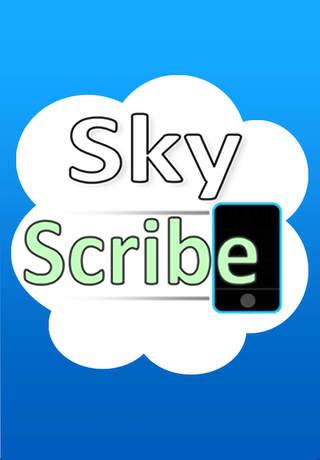 SkyScribe screenshot 2