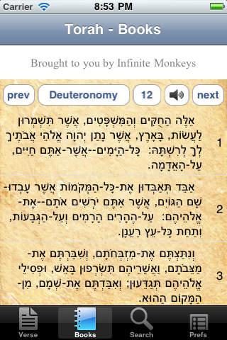 Daily Torah - náhled