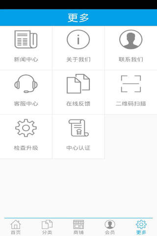 无缝内衣门户 - náhled