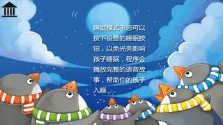 招聘广告-小喇叭绘本-yes123(免费) screenshot 3
