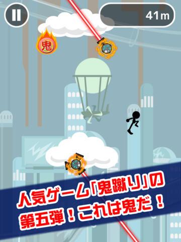 鬼蹴りⅤ screenshot 6
