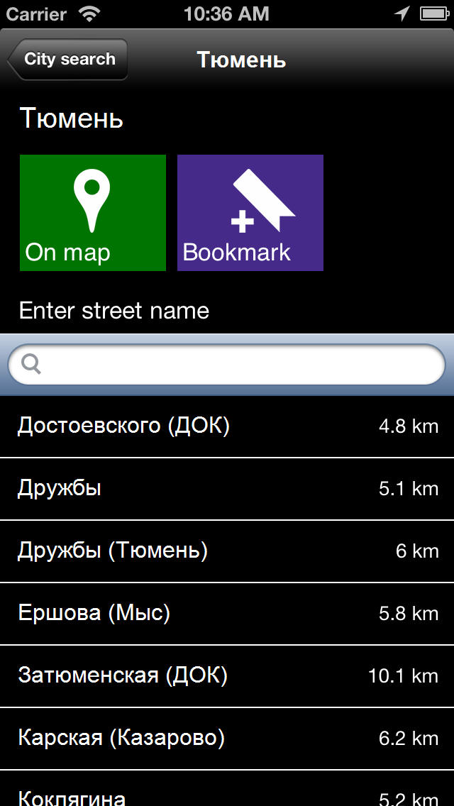 Offline Tyumen, Russia Map - World Offline Maps screenshot 5