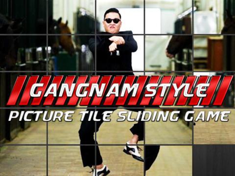 Gangnam in Puzzle Style screenshot 1