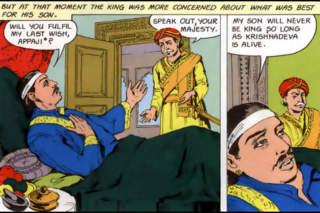 Krishnadeva Raya- Amar Chitra Katha Comics screenshot 1