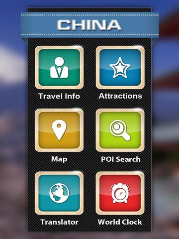 China Travel Guide screenshot 7