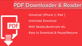 Best PDF Tool - Download and Read Any PDF Files screenshot 1
