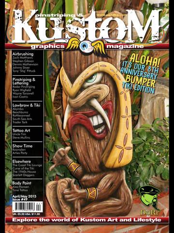 Pinstriping & Kustom Graphics Magazine screenshot 6