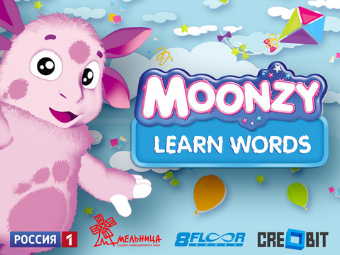 Learn words with Moonzy screenshot 6