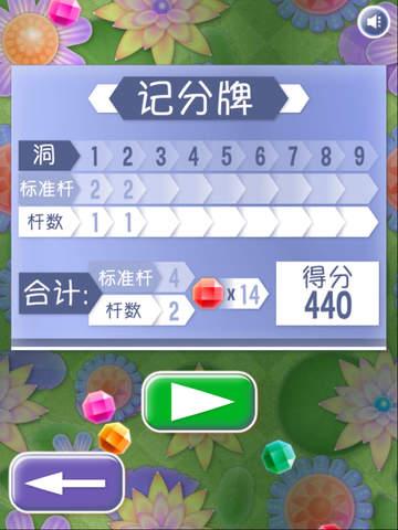MiniPutt 3In1 (迷你推杆3合1) screenshot 6
