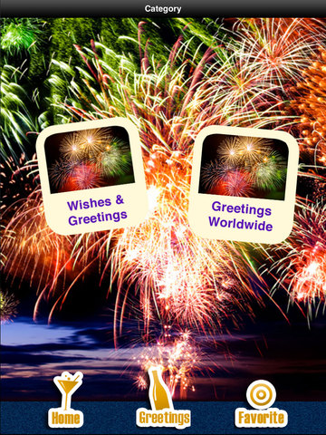 Happy New Year 2020 Greetings! screenshot 8