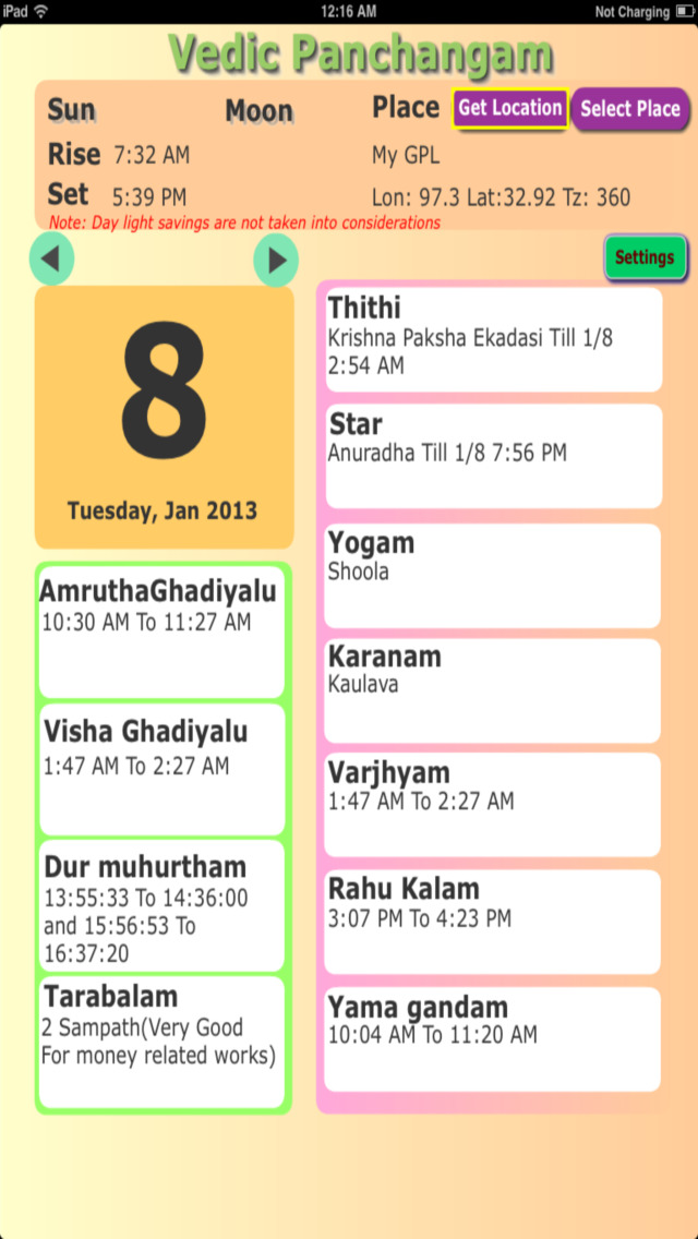 Panchangam for any place screenshot 1