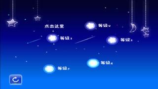 星座幻想 Horoscope screenshot 2