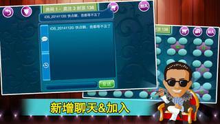 天天诈金花 screenshot 3