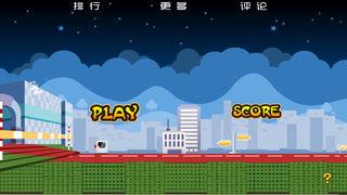 奔跑吧,弟兄 screenshot 3