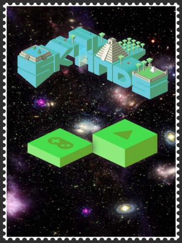 Sky Space Rotation screenshot 6