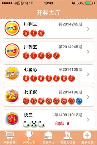 800彩票网 - náhled