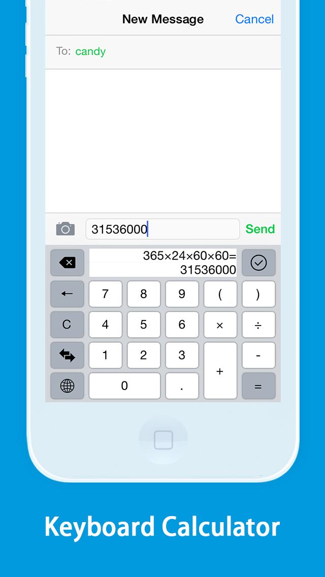 Calculator KeyBoard screenshot 1