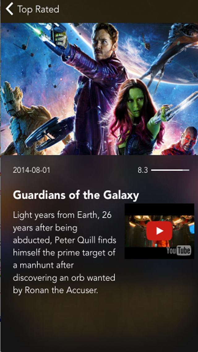Movie Trailer Tube screenshot 3