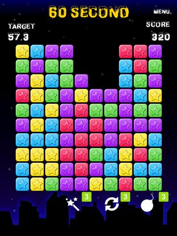 Clear Star screenshot 6
