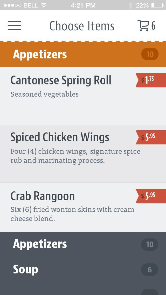 Aiya Asian Cuisine screenshot 3